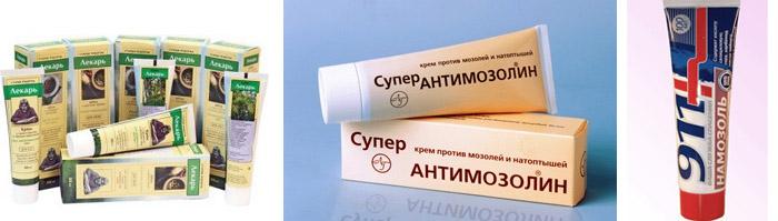 Аптечные средства от мозолей