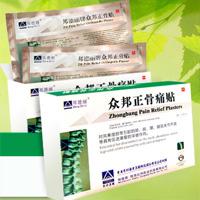 Отзывы о китайском ортопедическом пластыре ZB Pain Relief