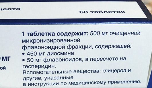 Компоненты Детралекса