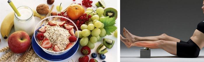 Что можно кушать при варикозе