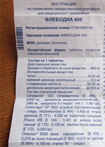 Что выбрать венарус или флебодиа что лучше при варикозе из данных препаратов