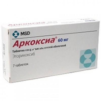 аркоксия препарат от заболевания суставов цена москва