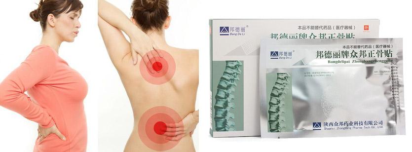 Обзор китайского ортопедического пластыря Zb Pain Relief, обман или нет, отрицательные и положительные отзывы