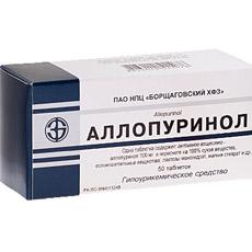 Таблетки Аллопуринол