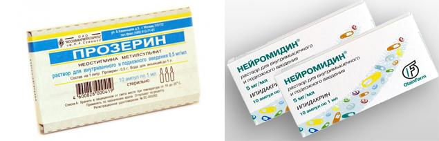 Ампулы Прозерин и Нейромидин