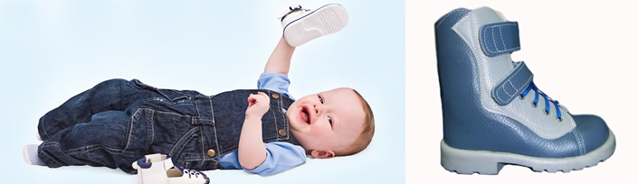 Обувь для коррекции стопы
