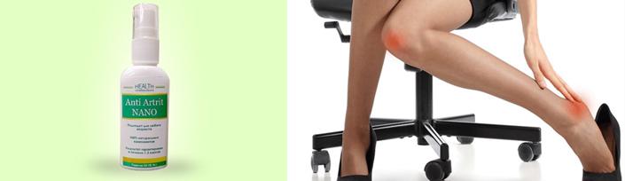 Anti Artrit Nano: обзор и отзывы покупателей, инструкция по применению