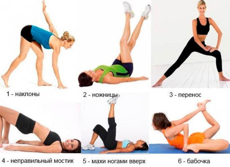 Как быстро похудеть и какие упражнения надо делать чтобы