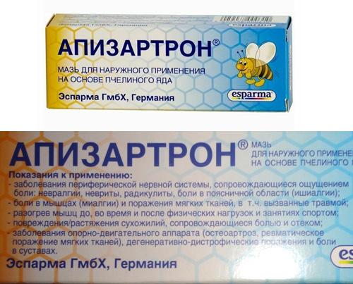 Апизартрон на основе пчелиного яда