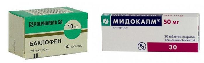 Баклофен и Мидокалм