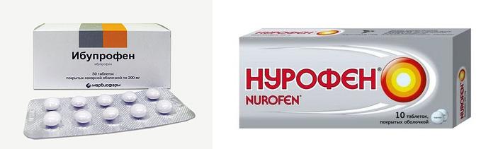 Ибупрофен и Нурофен