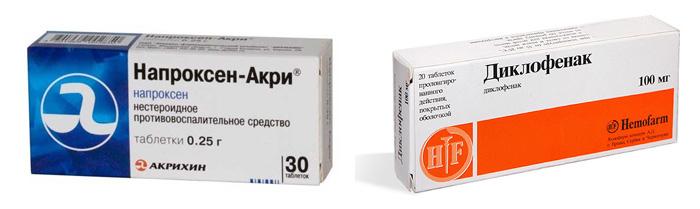 Препараты Напроксен и Диклофенак