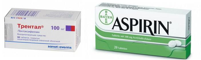 Трентал и Аспирин от тромбоза