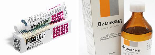 Троксевазин и Димексид