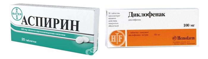 Аспирин и Диклофенак