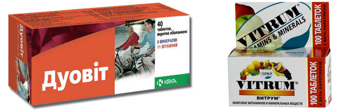 Витамины для лечения сосудов