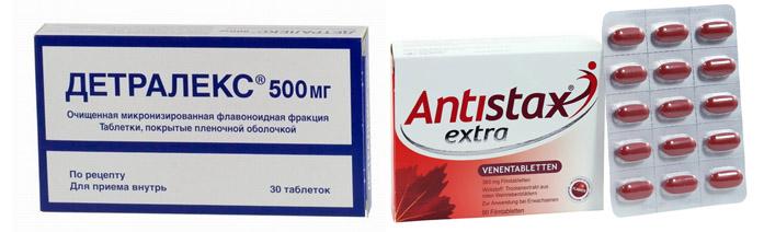 Детралекс и Антистакс
