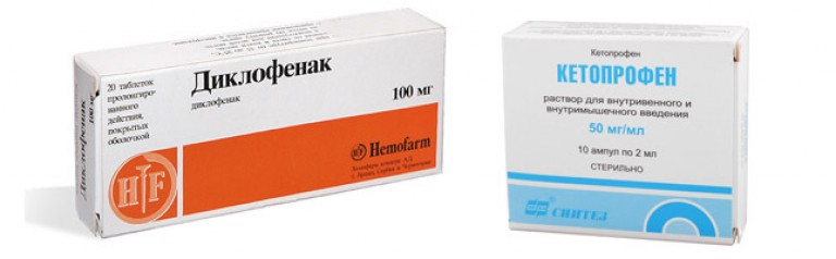 Кетопрофен от головной боли