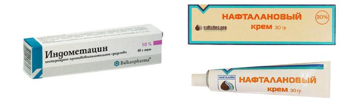 Индометацин и Нафталановый крем