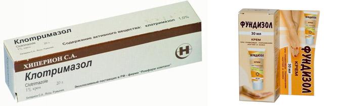 Клотримазол и Фундизол