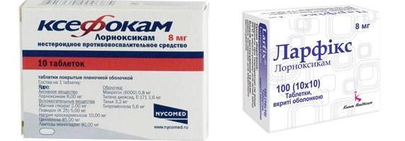 Лекарства на основе лорноксикама