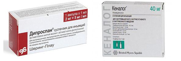 Медикаменты Дипроспан и Кеналог