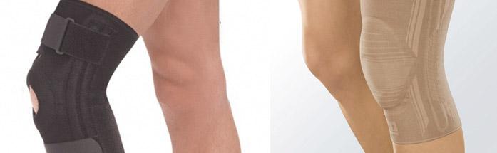Наколенники для суставов коленей