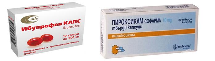 Обезболивающие Ибупрофен и Пироксикам