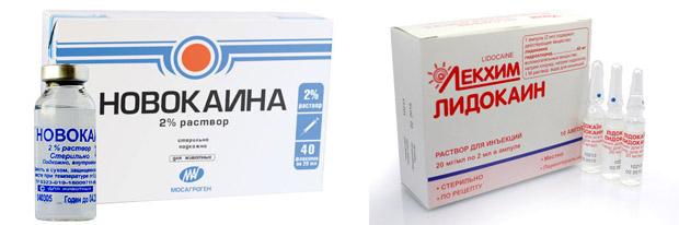 Растворы Новокаин и Лидокаин