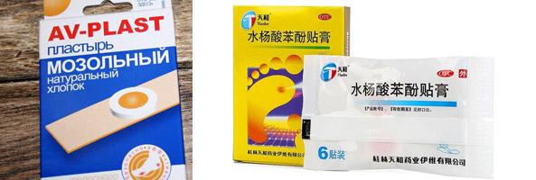 AV-Plast и Тяньхэ