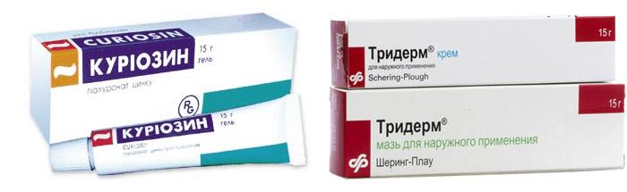 Лекарства Куриозин и Тридерм