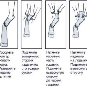 Как надеть чулки