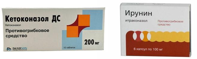 Кетоконазол и Ирунин