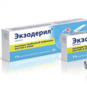Лекарственные средства Экзодерил