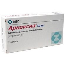 Лекарство Аркоксиа