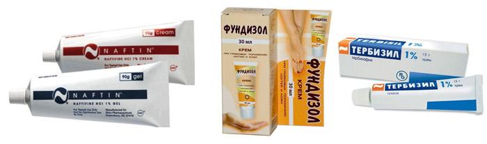 Нафтифин, Фундизол и Тербизил