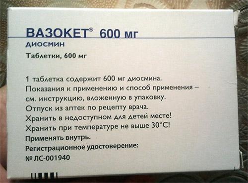 Состав таблеток Вазокет