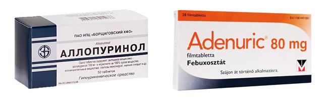 Эффективные лекарства