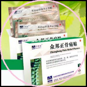 Отрицательные отзывы о китайском пластыре ZB Pain Relief