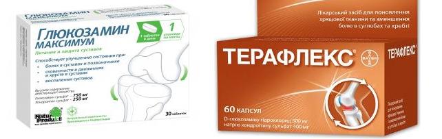 Хондропротекторы Глюкозамин и Терафлекс