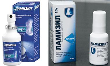 Лекарственное средство Ламизил