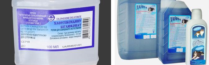 Хлоргексидин и Лайна