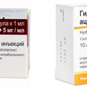 Ампулы Дипроспана и Гидрокортизона