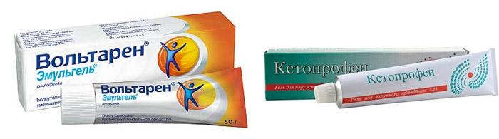 Вольтарен и Кетопрофен