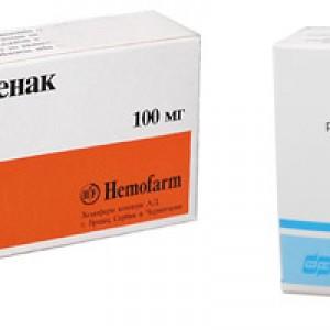 Диклофенак и Кетопрофен