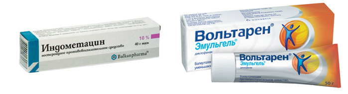 Индометацин и Вольтарен Эмульгель