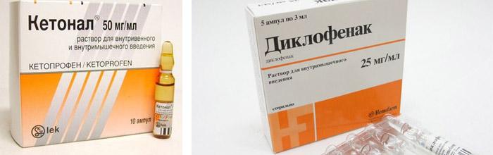 Лекарства для внутримышечного введения