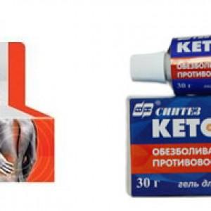 Мази Напроксен и Кетопрофен